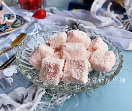 粉粉的少女心 椰丝草莓小方的做法