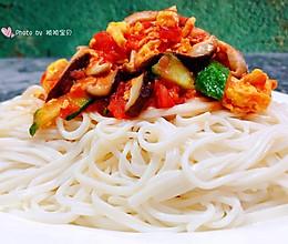 #元宵节美食大赏#香菇黄瓜西红柿鸡蛋面的做法