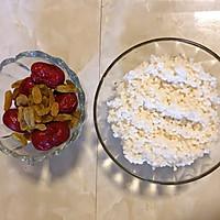 软糯香甜 补血养颜《红糖红枣糯米糕》的做法图解1
