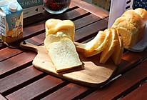 #蛋趣体验#超柔软的乳酸菌奶油吐司,比棉花还柔软哟!的做法