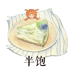 抹茶大理石蛋糕