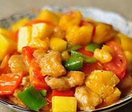 私房菜—菠萝咕咾肉的做法