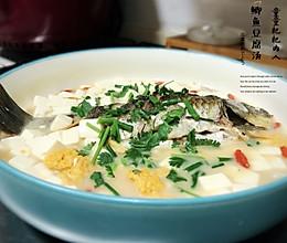 营养味美家常-乳白鲫鱼豆腐汤的做法