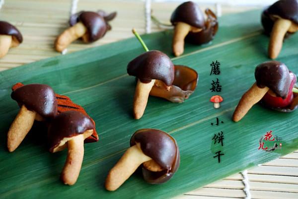 充满童趣的小蘑菇饼干的做法