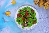 #精品菜谱挑战赛#腊肠炒荷兰豆的做法