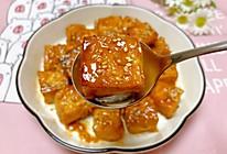 酸甜可口糖醋脆皮豆腐✔的做法