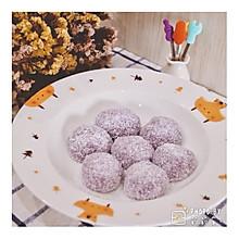 榨汁杯版-椰蓉紫薯糯米糍