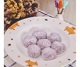 榨汁杯版-椰蓉紫薯糯米糍的做法