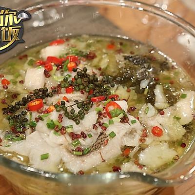至鮮酸菜魚,至美葉一茜——來自《茜你一頓飯》的美味