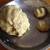 香煎红薯饼的做法图解3