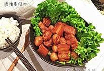 琥珀蛋烧肉--米饭杀手(2)的做法
