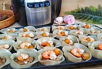 鲜虾烧卖的做法