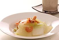 海米冬瓜——捷赛私房菜的做法