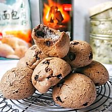 #母亲节,给妈妈做道菜#黑巧豆豆麻薯包
