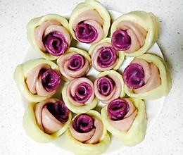 渐变紫薯牛奶玫瑰花馒头(附面团发酵法)的做法
