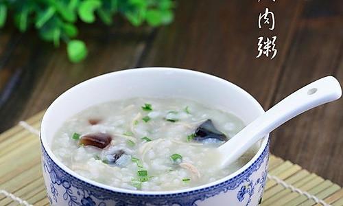 暖胃早餐,皮蛋瘦肉粥的做法