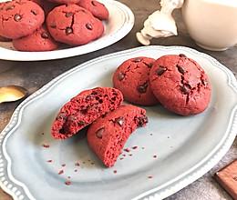 红丝绒提子巧克力豆软曲奇 复刻趣多多 下午茶点#相约MOF#的做法
