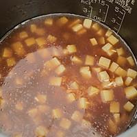 土豆小米焖饭的做法图解6