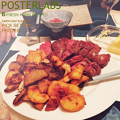 法式煎鸭胸配苹果薯条 法国西南菜