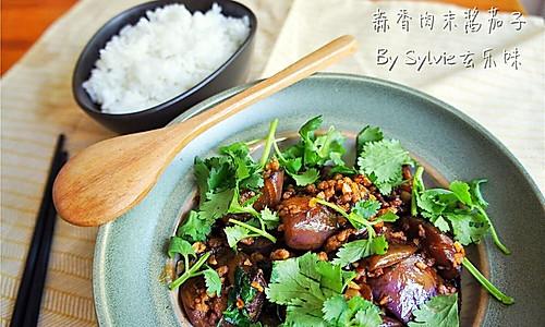 蒜香肉末酱茄子--米饭杀手(4)的做法