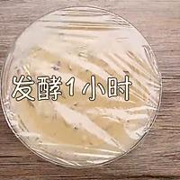 红枣发糕 | 太阳猫早餐的做法图解3