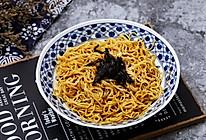 #憋在家里吃什么#葱油拌面的做法