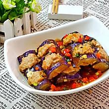 【烧汁酿茄子】做这道菜,多煮点米饭哦