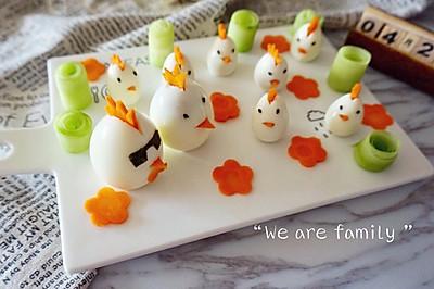 儿童早餐—快乐的小鸡一家