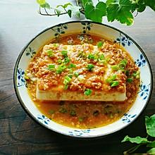 茄汁肉末蒸豆腐#硬核菜谱制作人#