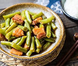 豆角焖红烧肉的做法