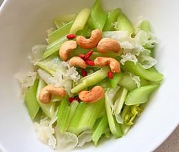 西芹银耳拌腰果--清爽解腻菜的做法