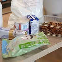 创意面包|葡萄干、碧根果优格小面包#硬核菜谱制作人#的做法图解1