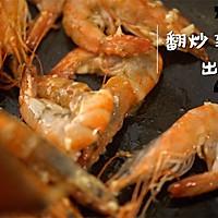 《中餐厅》黄晓明做的茄汁大虾,原来这么简单!的做法图解4