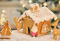 圣诞姜饼人&姜饼屋的做法