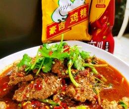 #豪吉川香美味#水煮麻辣牛肉的做法