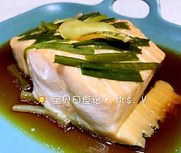 清蒸三文鱼的做法