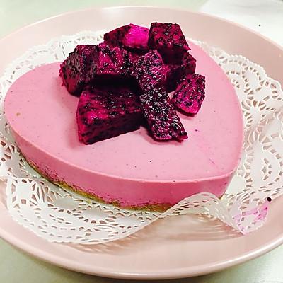 火龙果酸奶慕斯蛋糕