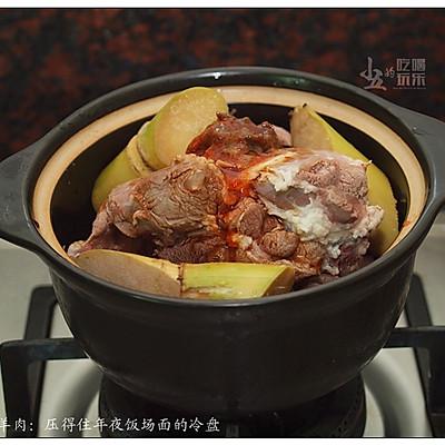 #菁选酱油试用之私房酱羊肉的做法 步骤4