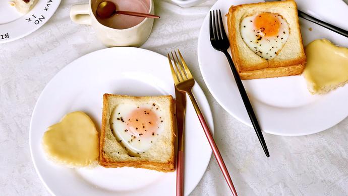 水波蛋爱心吐司片
