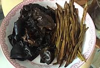 素炒黄花菜、黑木耳的做法