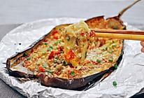 烧烤店必点:蒜蓉烤茄子的做法