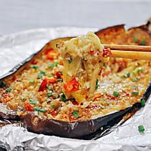 烧烤店必点:蒜蓉烤茄子