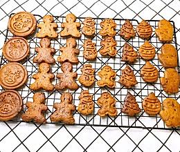 法式姜饼人饼干的做法