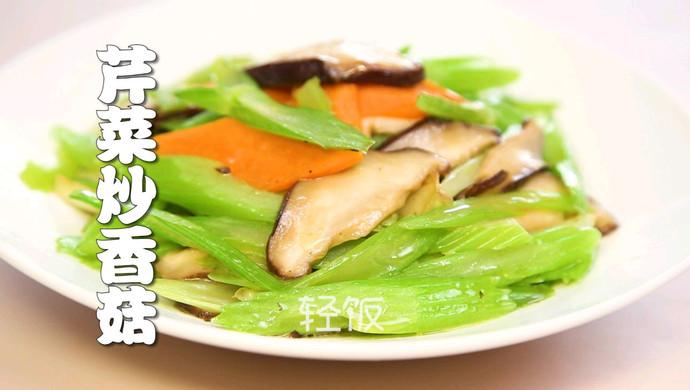 芹菜炒香菇丨越吃越上癮,簡單又清淡,家常美味!!