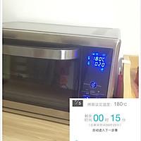 #长帝e.bake互联网烤箱之椰香抹茶泡芙的做法图解8