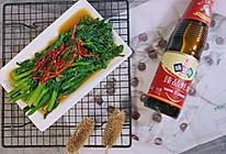 #春日时令,美味尝鲜#蚝油蒜香菜心的做法