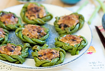 花环豇豆酿肉的做法