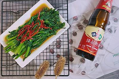 蚝油蒜香菜心