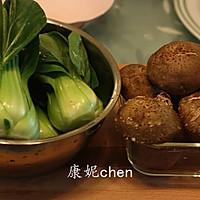 香菇炒青菜#宜家让家更有味#的做法图解1