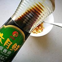 金银蒜剁椒蒸生蚝#樱花味道#的做法图解8